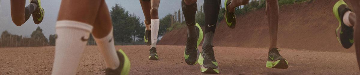 Wettkampf Laufschuhe Herren